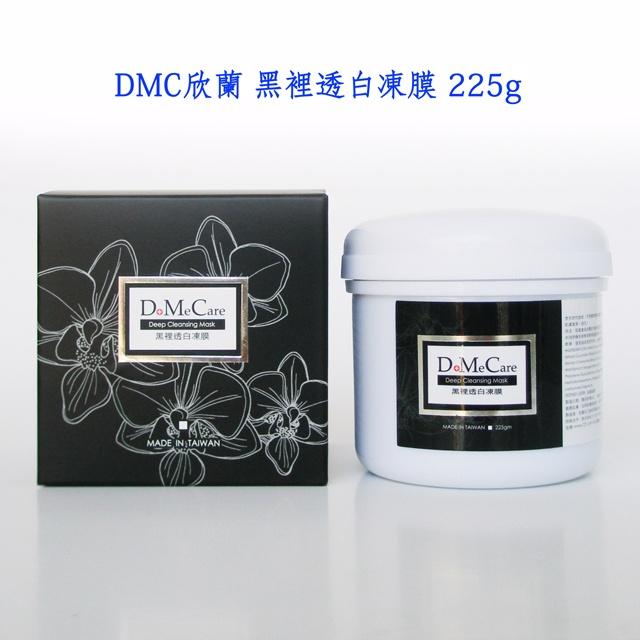 DM001B1.jpg