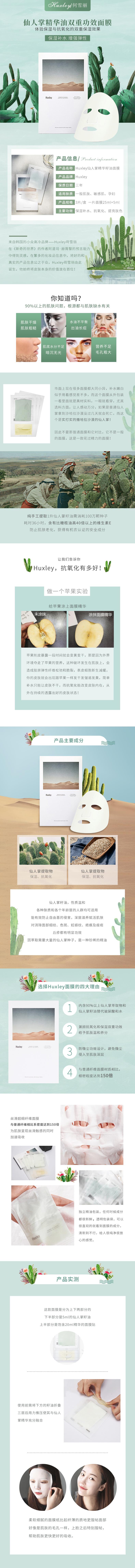 LG011-01.jpg
