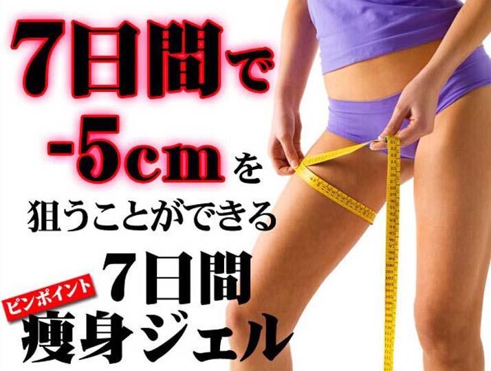 seven_break_gel_4.jpg